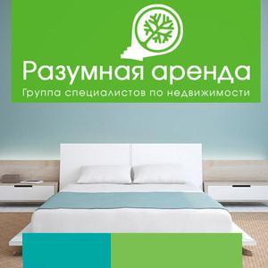 Аренда квартир и офисов Белоярска