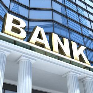 Банки Белоярска