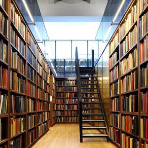 Библиотеки Белоярска