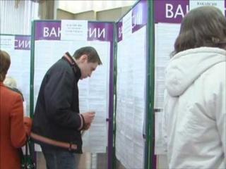 Центры занятости Белоярска