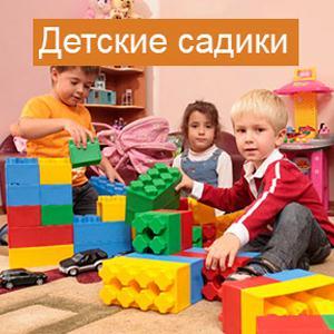 Детские сады Белоярска