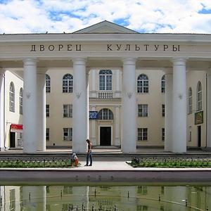 Дворцы и дома культуры Белоярска
