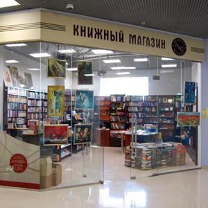 Книжные магазины Белоярска