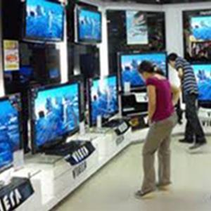 Магазины электроники Белоярска