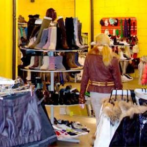 Магазины одежды и обуви Белоярска