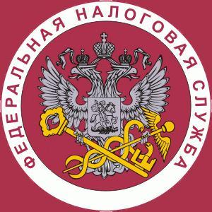 Налоговые инспекции, службы Белоярска