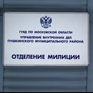 Отделения полиции Белоярска