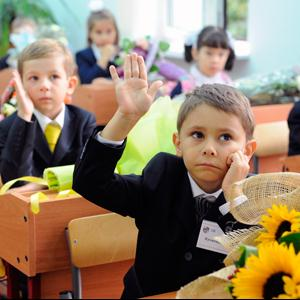 Школы Белоярска