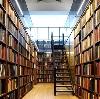 Библиотеки в Белоярске