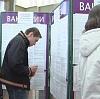 Центры занятости в Белоярске