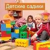 Детские сады в Белоярске