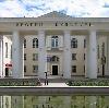 Дворцы и дома культуры в Белоярске