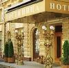 Гостиницы в Белоярске