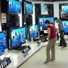 Магазины электроники в Белоярске