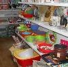 Магазины хозтоваров в Белоярске