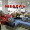 Магазины мебели в Белоярске