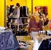Магазины одежды и обуви в Белоярске