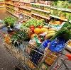 Магазины продуктов в Белоярске
