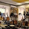 Музыкальные магазины в Белоярске