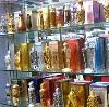 Парфюмерные магазины в Белоярске
