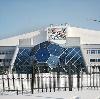 Спортивные комплексы в Белоярске