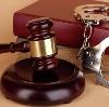 Суды в Белоярске