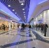 Торговые центры в Белоярске
