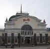 Железнодорожные вокзалы в Белоярске