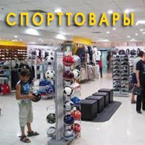 Спортивные магазины Белоярска